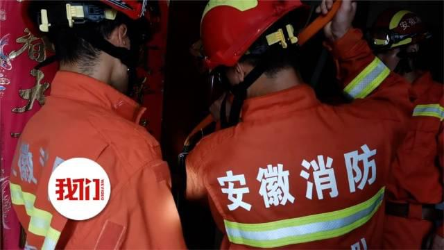 男子休息时家门被消防员破拆 一进旁边房间大吃一惊