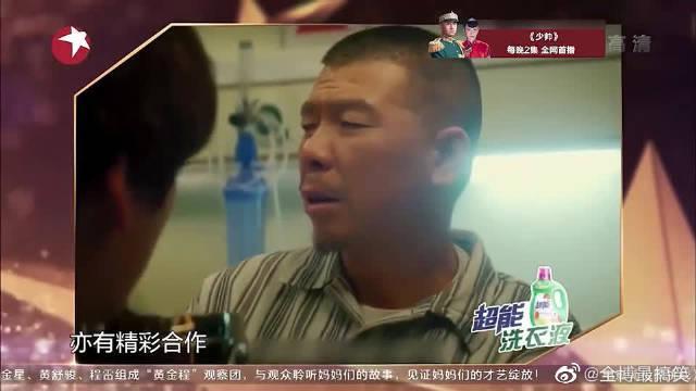 许晴畅谈电影《老炮儿》,称冯小刚解放了自己的匪气!