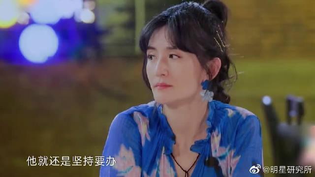 张歆艺爆料自己本来不想办婚礼,但是袁弘坚持要办……