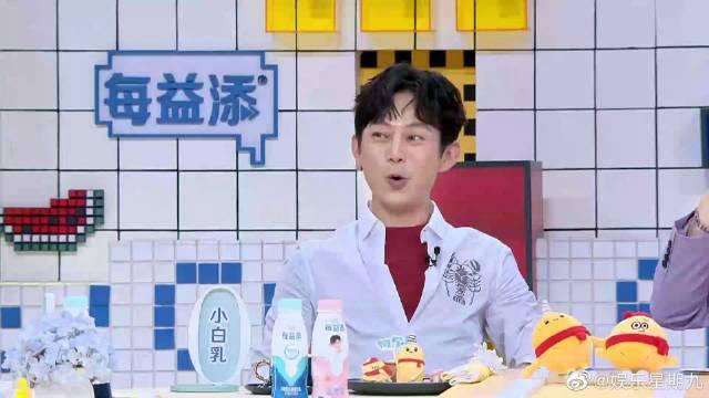 白敬亭&何炅&王嘉尔&井柏然