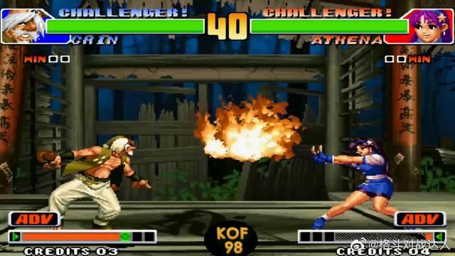 雅典娜精神盾才是拳皇最强技能,连老头的喷火都能反弹!