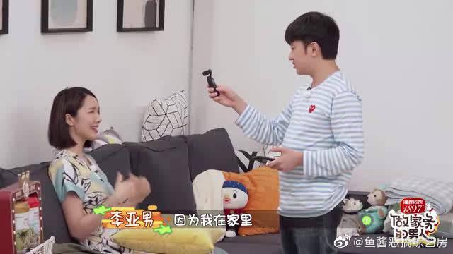 《做家务的男人》 专访:王祖蓝李亚男互采……