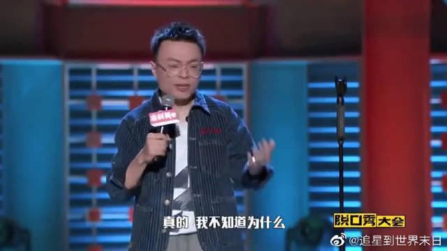程璐吐槽:王岳伦吃软饭? 娶了女明星李湘太幸福!太狠了