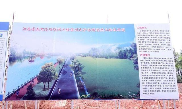 上饶:沙溪防洪堤开工建设,预计明年年底竣工!一道靓丽风景线!