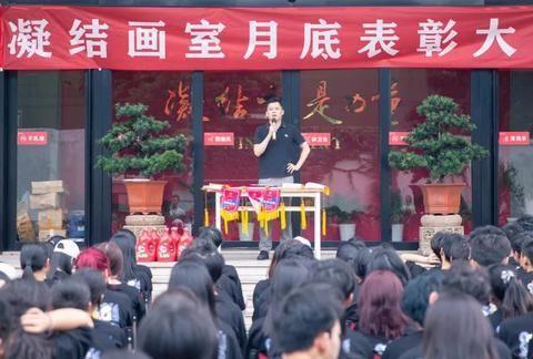 杭州凝结画室优秀学生班级表彰大会