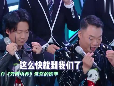 姜超潘粤明摇滚合唱场面太嗨,王耀庆为他两应援,谢娜振臂打call