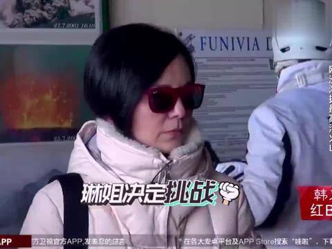 花样姐姐:林志玲太高挑,连脚都和李治廷的一样大,好意外!