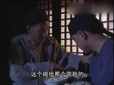 铁齿铜牙纪晓岚最搞笑桥段,经典菜名,看一次笑一次