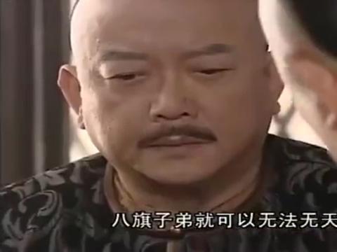 铁齿铜牙纪晓岚:皇上让和坤说出幕后主使,谁知一连串的皇亲国戚