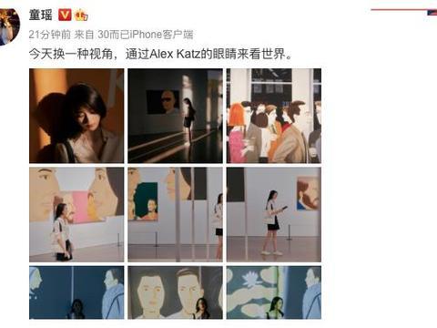 """《三十而已》收官后,童瑶现身看展览,背帆布包仍有""""富婆""""气质"""