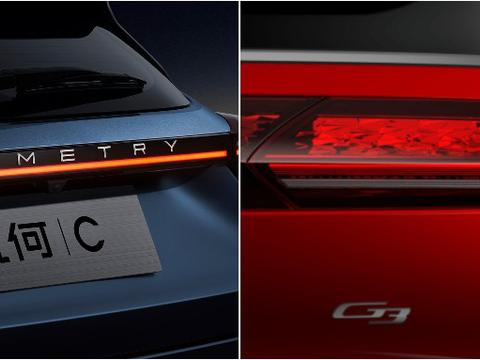 几何C对比小鹏G3,谁是15万级纯电SUV首选   导购