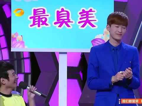 快乐大本营:张翰现场演示熨衣服,李维嘉:你是在洗衣服!