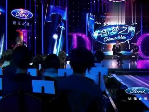 节目组找到黄晓明入行参加选拔的视频,太逗比,却遭韩红否定!