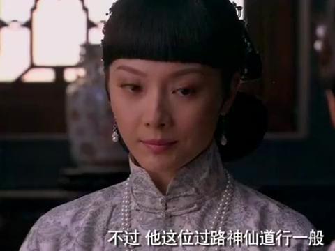 铁梨花:老神仙为了阻止老太太寻找天赐,竟说天赐遁去了