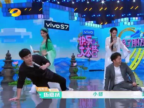哈妮克孜教陈赫海涛跳青蛇舞,何炅:我看你想条巨蟒,太逗