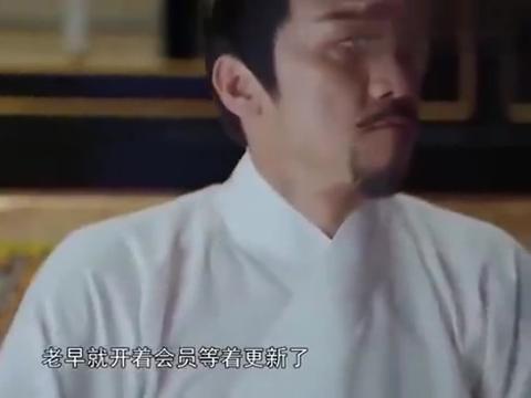 电视剧《鹤唳华亭》突然停播,炒作还是翻车?这些真相你应该知道
