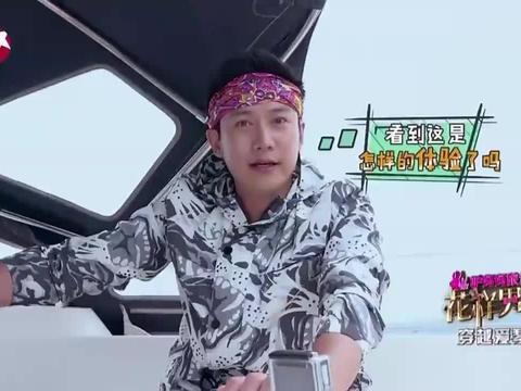 花样男团:郭老大组收获意外惊喜,欧弟骑着重机车玩嗨