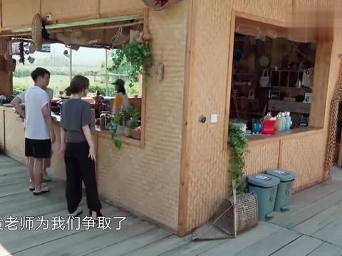 黄磊让吴昕摘百香果,但看到任务量后懵了,隔空喊谢娜来干活!