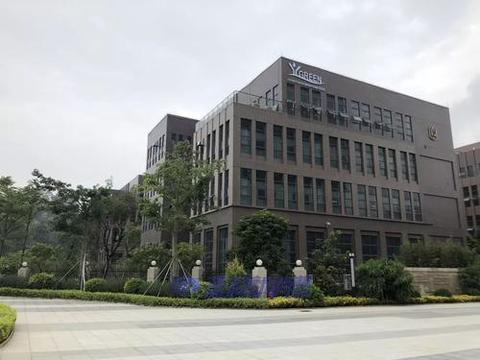 深圳源格林电子烟被法院查封冻结128.3万元财产