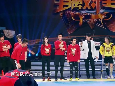 六位明星嘉宾穿上瓢虫衣服,瞬间不能动弹,陈赫、李晨沦为玩物!
