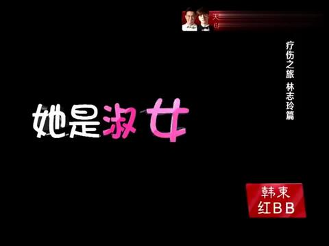 花样姐姐:林志玲被杨紫带偏,大跳滑板鞋,完全抛开偶像包袱!