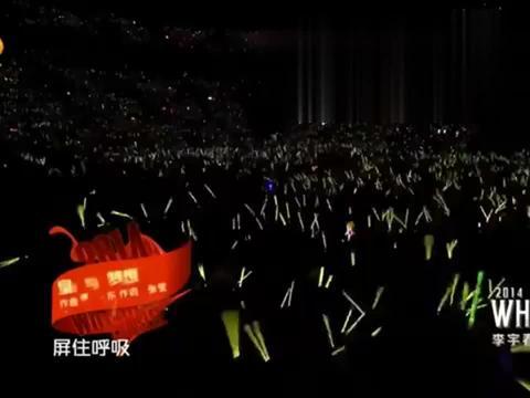 李宇春《皇后与梦想》,跟随皇后的金色手杖,狂欢直到实现愿望!