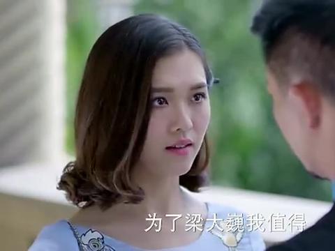 粉红豹二十一岁生日,想让大巍陪她去西藏旅行,大巍会同意吗?