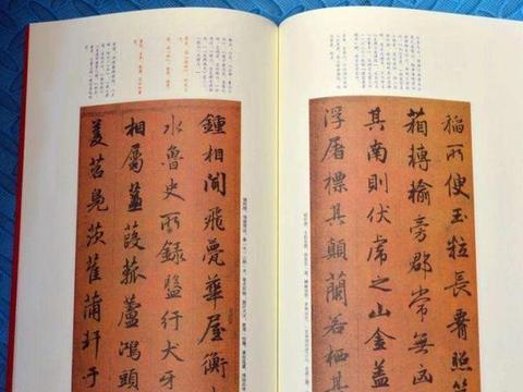 思念家乡的文人,书法写下935个字,字字珠玑