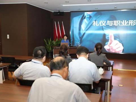 """进出口银行上海分行组织""""礼仪与职业形象""""培训"""