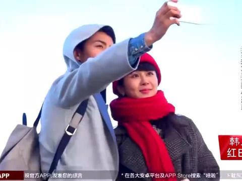 花样姐姐:杨紫志玲神殿祈福,愿能有美好爱情,要幸福啊!