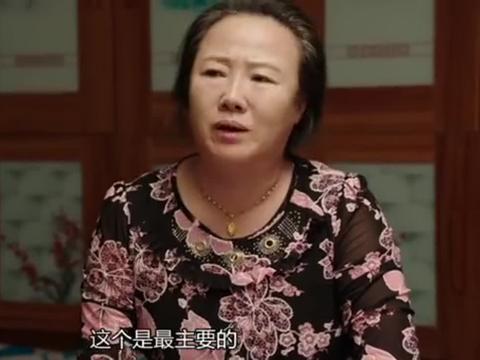 乡村爱情:刘能坦言认富二代为干儿子,老伴担心刘英和玉田闹矛盾