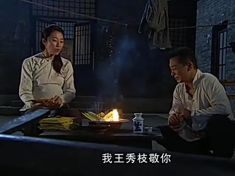 胡队长和老婆在家给方会长烧纸,老婆知道真相,满心愧疚