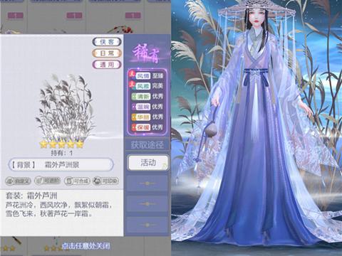 云裳羽衣最美的6个套装背景,泸州景意境美,婆罗光仙女首选