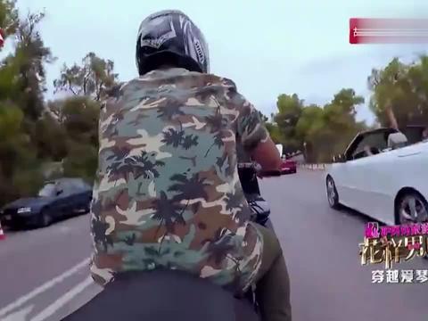 花样男团:欧弟终于实现梦想,骑着重机车在海边绕行,太酷炫!