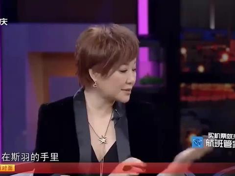 静距离:给好友的信揭露郭晓冬,刚来北京的艰难岁月