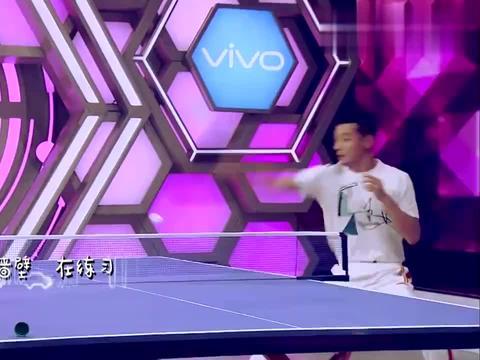 论打乒乓球我只服陈伟霆,现场扣球张继科完全没反应,太搞笑了
