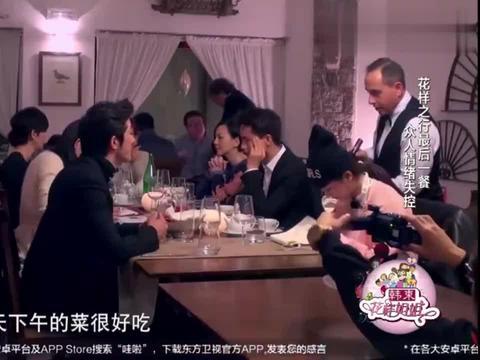 花样姐姐:林志玲和马天宇一喝酒就脸红,可不能偷喝酒,会被抓包