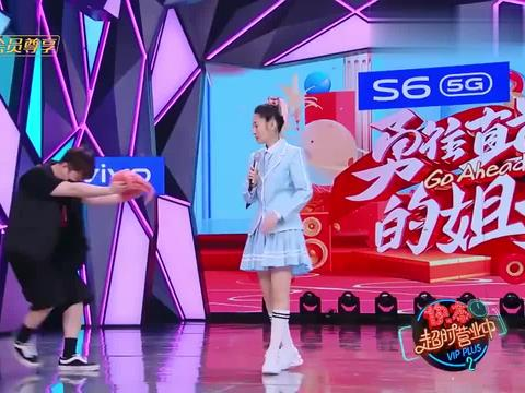 刘敏涛被迫营业,表演魔术翻车,王鸥仗义:这段给剪掉!