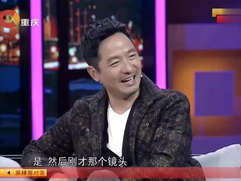 静距离:郭晓冬:一个男人最大的幸福,就是哄老婆高兴!