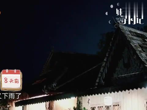 蘑菇屋惊现超级月亮,张子枫的天文镜竟然败给何炅的手机,绝了!