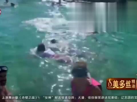 花样姐姐:姜妍突然溺水,志玲姐姐担当女挑夫救人,真是太险