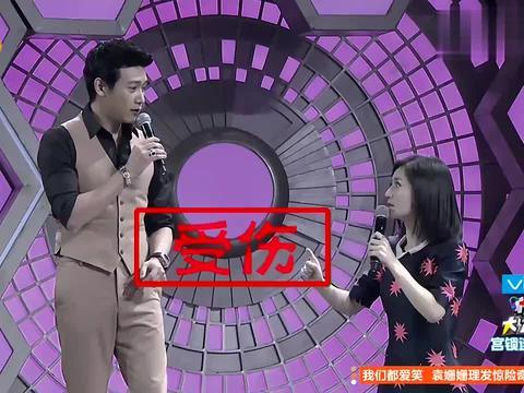 你凭什么猜对的,陆毅:因为谢娜没站在我边上,所以对了
