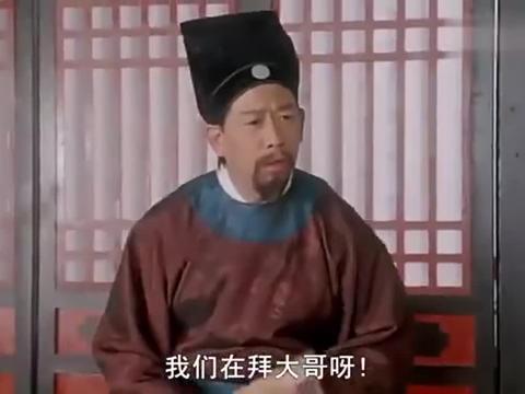 唐伯虎点秋香:教书先生质问唐伯虎,华太师失手杀死教书先生