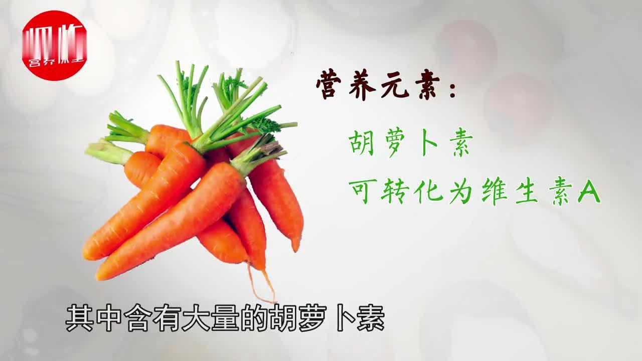 106岁老人不犯心血管病,只因常吃这道菜?几种营养素完美组合