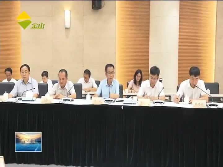 2020年上海市金山区与云南省普洱市东西部扶贫协作联席会议召开