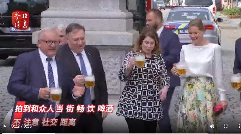 """美国务卿携妻捷克街头聚众""""畅饮"""" 网友:为何都不戴口罩?"""