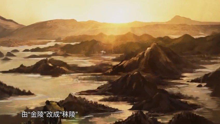 金陵王气,秦淮风骨。(视频:中共南京市秦淮区委宣传部)