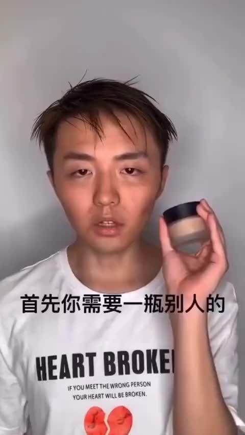 这是什么换脸技术!
