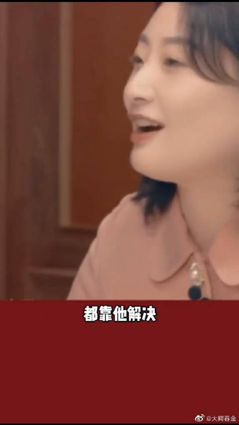 宗馥莉:我爸在娃哈哈是神一样的存在!