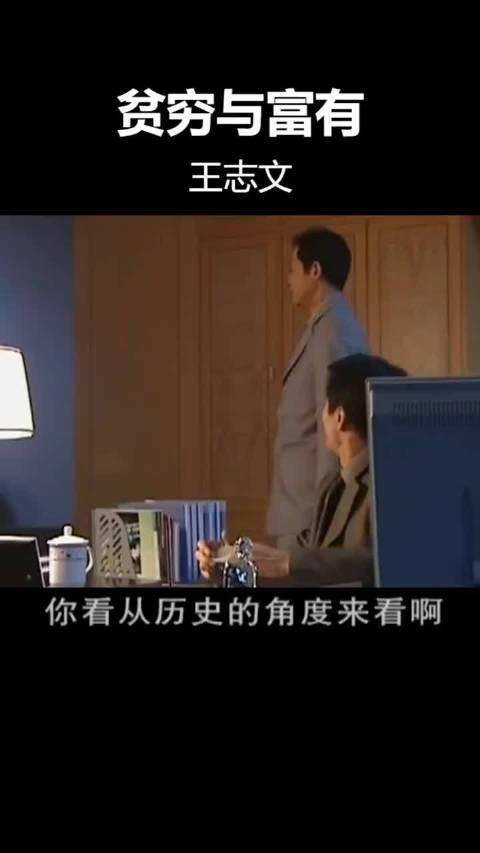 看王志文的台词,看的是电影,感悟的就是人生。...